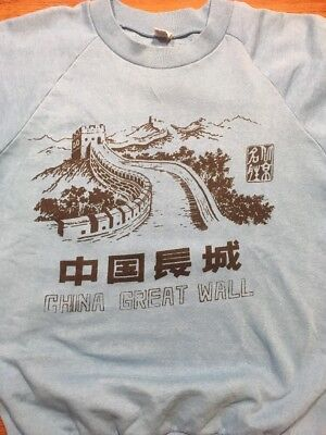 Vintage China Great Wall Sweatshirt Raglan Sky Blue Art Sketch Small