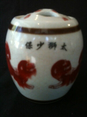 VINTAGE CERAMIC LIONS MOTIF CENSER w RED CHARACTER MARKS TO BASE