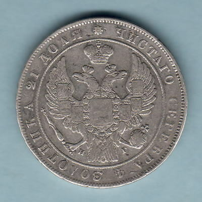 Russia. 1833-CNB Rouble.. VF