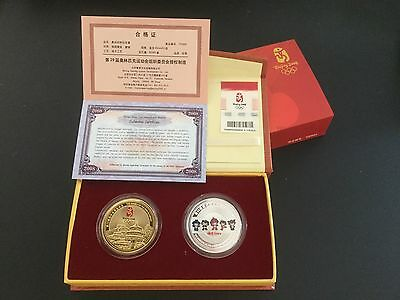 Mint Commemorative Medallion Of Torch Relay Beijing 2008 Olympic Games Beijing 2008