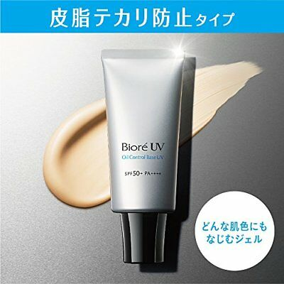 Kao Japan BIORE UV Oil Control Base UV SPF50+ PA++++ 30g japan