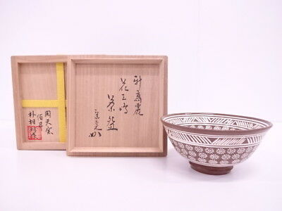 3455396: Japanese Tea Ceremony Korean Style Mishima Tea Bowl By Park Sang Jin Ch