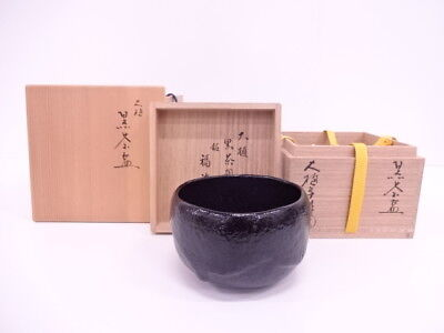 3455427: Japanese Tea Ceremony Ohi Ware Tea Bowl By Toshiro Ohi / Chawan