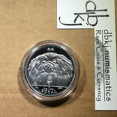 GIBRALTAR 1994 PEKINGESE 1oz .999 FINE SILVER PROOF CROWN