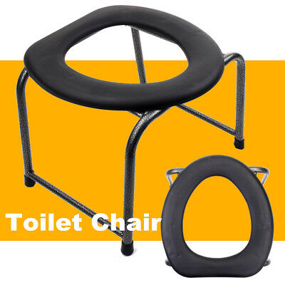 Adult Bedside Toilet Chair Shower Commode Seat Bathroom Potty Training Stool