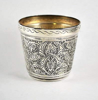 #7808 - Fabulous - Egyptian Flower Pot Style - Sterling Silver Cup Shot Glass