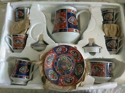 New Oriental Tea Set With Teapot, Sugar, Creamer,cups & Saucers-6 Place Setting
