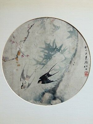 Antique Chinese Painted Ink & Color Signed Paper Fan Leaf Mounted On Silk