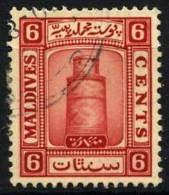 Maldive Islands 1933 SG#15A 6c Scarlet Used #D69063