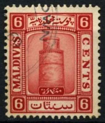 Maldive Islands 1933 SG#15A 6c Scarlet Used #D69064