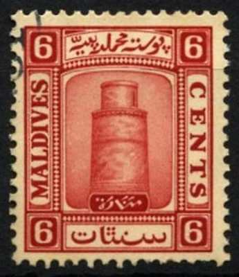 Maldive Islands 1933 SG#15A 6c Scarlet Used #D69067