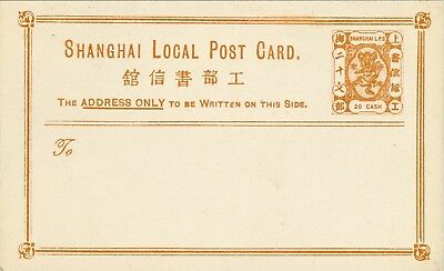 602) Postal stationery of the local post office in Shanghai (5)