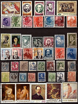 ROMANIA 47 stamps with ancient :tables and characters 82m138a