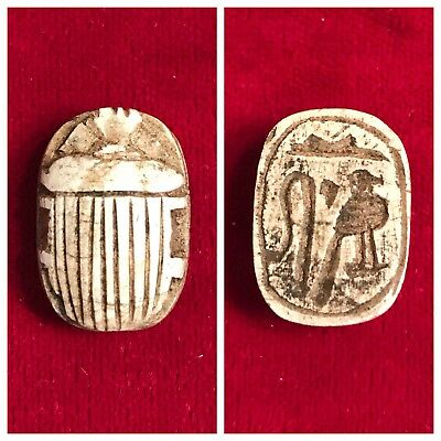 NR! Found in a mixture of old items * ANCIENT EGYPTIAN CARVED SCARAB BEAD