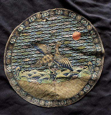 Antique Chinese Phoenix silk gold embroidery 19. century or earlier