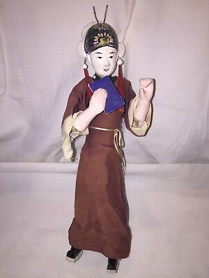 Antique/Vintage Female Chinese Character Doll No Stand