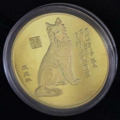 Beautiful 2018 Year of The Dog Chinese Zodiac Gold Coin Size 30mm