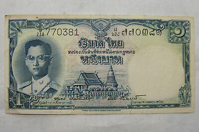 Thailand - Obsolete 1 Baht Banknote