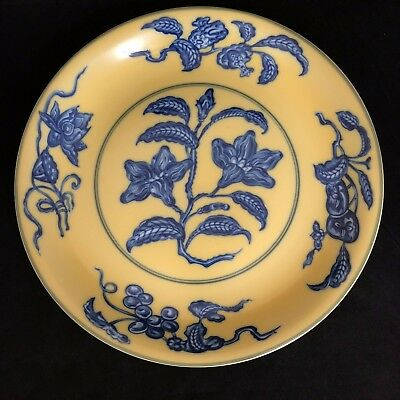 Metropolitan Museum of Art Mottahedeh Plate Ming Dynasty Reproduction Hung Chih