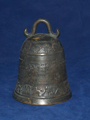 Antique Chinese Bronze Temple Bell Asian China Signed