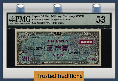 Tt Pk 73 Nd (1945) Japan / Allied Military Currency Wwii 20 Yen Pmg 53 About Unc