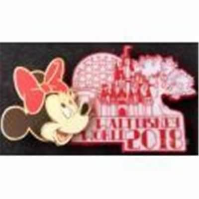 Wdw- 2018 Dated Collection- Minnie Mouse Disney Pin 126765