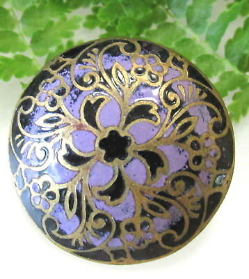 Stunning Antique French Champleve Enamel Button W/ Lavender/black Paisley R47