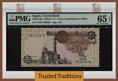 "TT PK 50a 1978-81 EGYPT 1 POUND ""TUTANKHAMEN'S MASK"" PMG 65 EPQ GEM UNCIRCULATED"