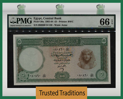 "TT PK 39a 1961-64 EGYPT 5 POUNDS ""TUTANKHAMEN'S MASK"" PMG 66 EPQ CHOICE UNC!"