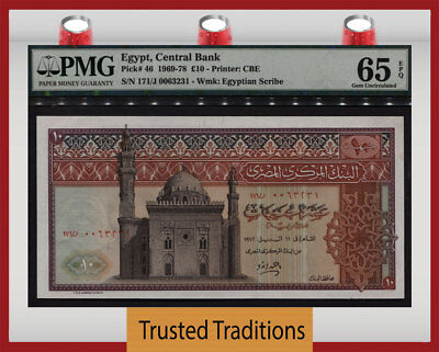 "Tt Pk 46 1969-78 Egypt 10 Pounds ""sultan Hassan Mosque"" Pmg 65 Epq Gem Unc!"