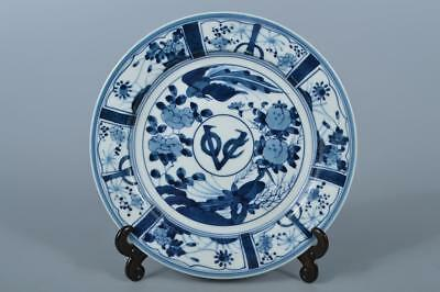 K4489: Japanese Arita-ware Flower Bird pattern ORNAMENTAL PLATE/Dish VOC