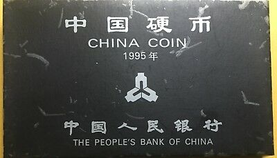 China 1995 6 coins mint set