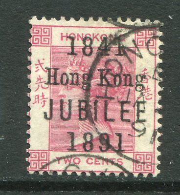 1891 China Hong Kong GB QV Jubilee O/P 2c Carmine stamp Fine Used