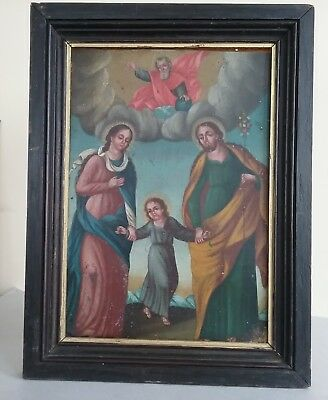 18th or Early 19th c. Mexican Retablo on Tin