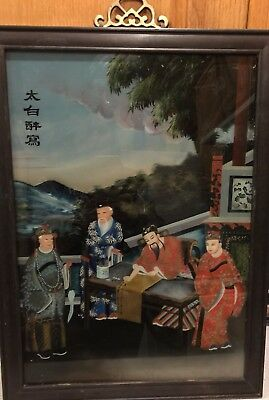 Early 20th Century Chinese Reverse Painting on Glass