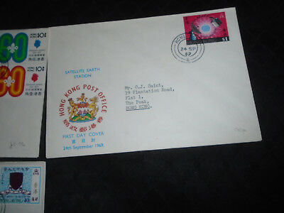 3 x HONG KONG China First Day Covers 1969 and 1971