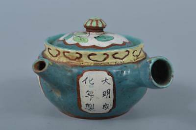 K4658: Japanese Old Banko-ware Colored porcelain Flower pattern TEAPOT Sencha