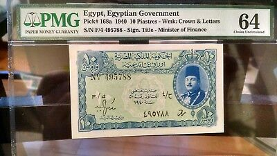 RARE PK 168a 1940 EGYPT, EGYPTIAN GOVERNMENT 10 PIASTRES-PMG 64