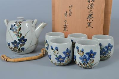 K5038: Japanese Seto-ware Bancha TEAPOT & CUPS Kobee made w/signed box