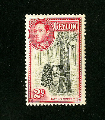 Ceylon Stamps # 278a VF OG LH Perf Variety Scott Value $100.00