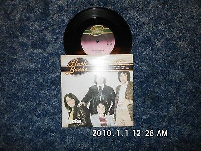 """THE KINKS / YOU REALLY GOT ME / ALL DAY AND ALL OF THE NIGHT / 7"""" Single Vinyl"""