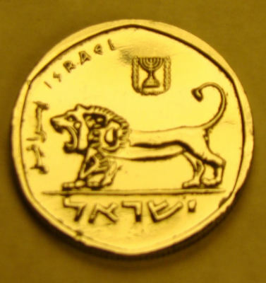 NLM KM#109  1/2 Half Sheqel Shekel Israeli Israel Coin from the Series Holy Land