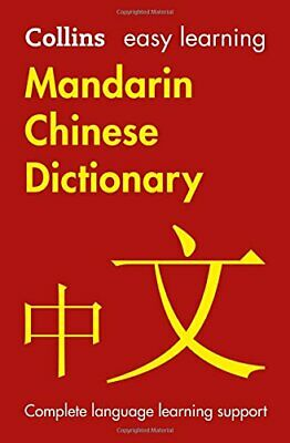 Easy Learning Mandarin Chinese Dictionary (Collins Ea... by Collins Dictionaries