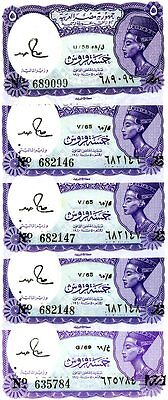 LOT Egypt, 5 x 5 Piastres, ND (1971), Pick 182j, UNC > Nefertiti