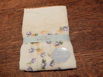 Japanese Muslin/Linen Facecloth~New with tags 25cm x 25cm ~ fine crocheted edge