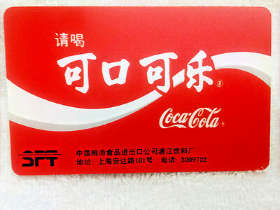 Coca-Cola y 25 Phone Card-Chinese- Coca-Cola -RARE HTF USE IN SHANGHAI ONLY