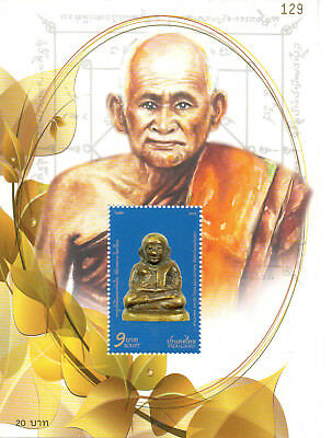 Lp Ngern Wat Bangklan Thai Buddha Amulet collect stamps 005
