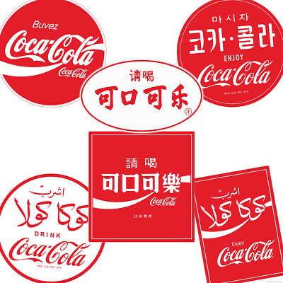 Drink Coca-Cola International Languages Vinyl Sticker Set of 6 Vintage Style