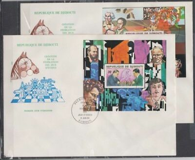 Djibouti, Scott cat. 513-514. Chess Federation s/sht on 2 Large First day covers