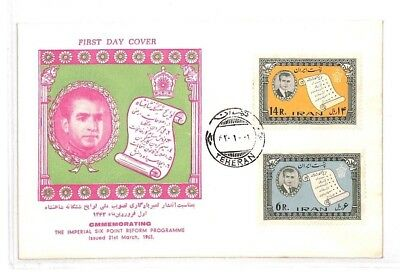 AR10 Middle Eastern Stamp FDC Commemorative Cover PTS